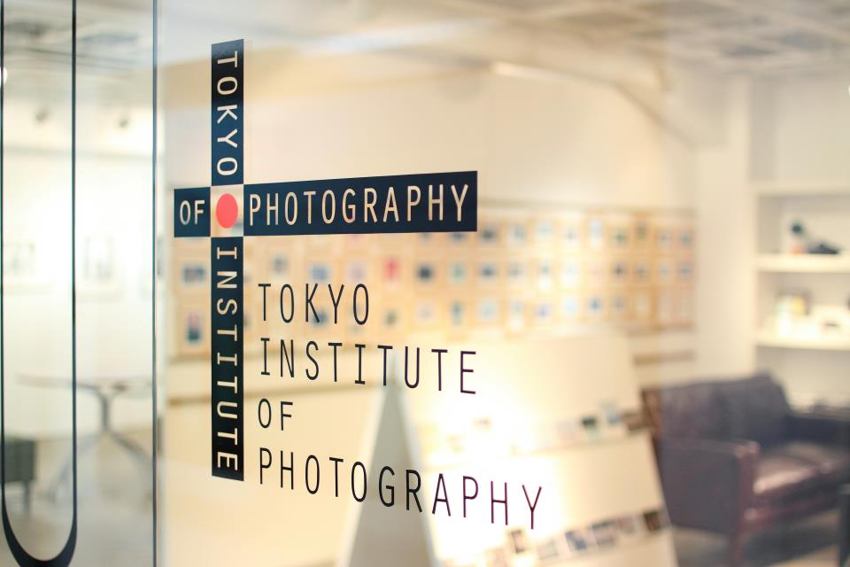 Tokyo_Institute_of_Photography